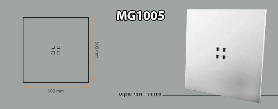 אריחי גבס מעוצבים MG01005