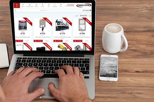חנות חומרי בניין באינטרנט